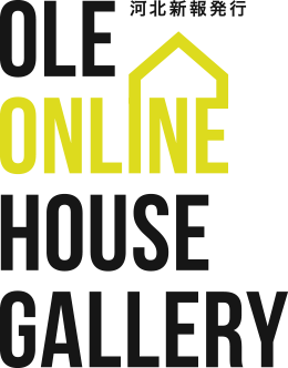 OLE ONLINE HOUSE GALLERY