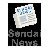 仙台ニュース