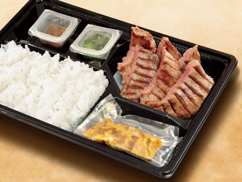 自宅・職場へ『利久』の「牛たん弁当」をお届け!上質な味わいを気軽に楽しんで!