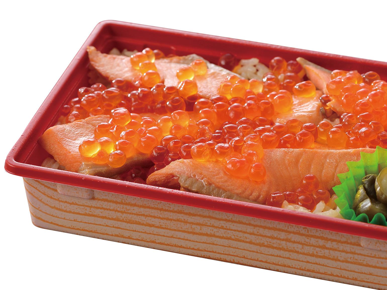 魚河し惣菜 仙