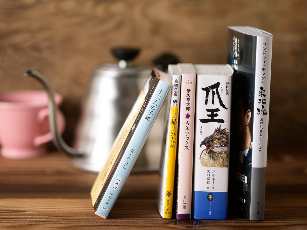 """""""おうち時間""""を読書で有意義に! 「東北にちなんだ、家でじっくり味わいたい作品」5選"""