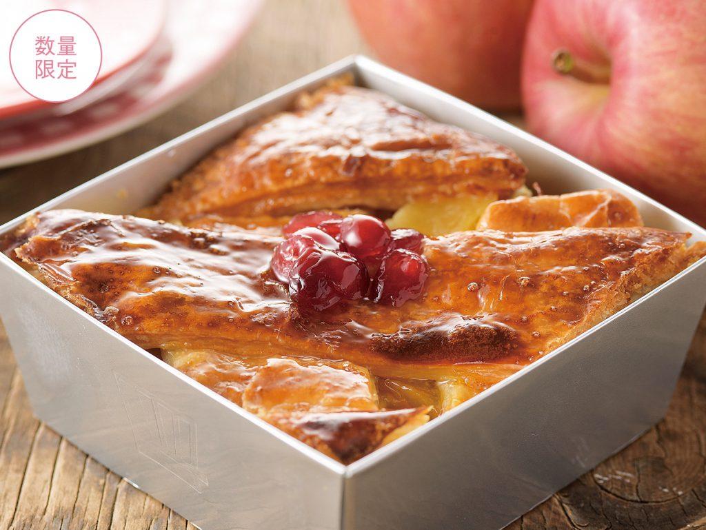 心を込めて焼き上げたアップルパイ 風味はもちろん食感も楽しめる逸品!