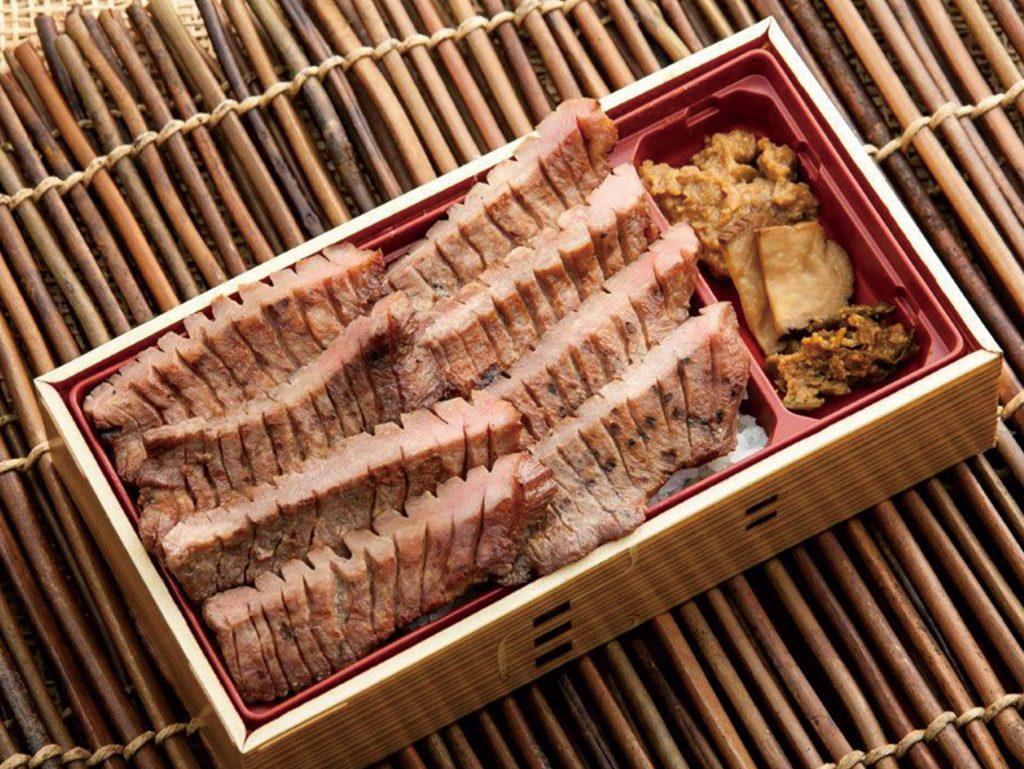 牛たん弁当 8切 1,480円(税込)