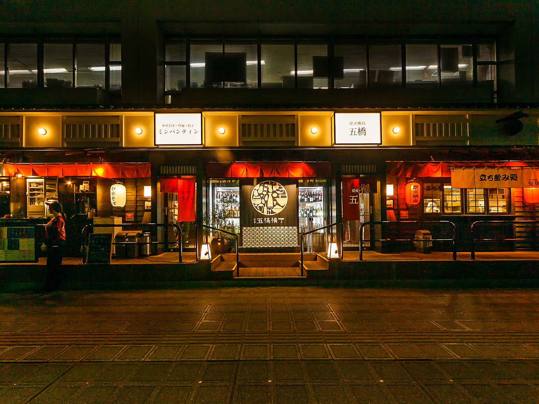 『五橋横丁』が5周年 店内出前で色とりどりの料理を味わって!5つの専門店が軒を連ねる横丁 活気溢れる店内で楽しいひとときを