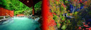 オーレ×「鳴子温泉 湯元吉祥」 紅葉めぐりと絶景旅館!極上の秋の休日を