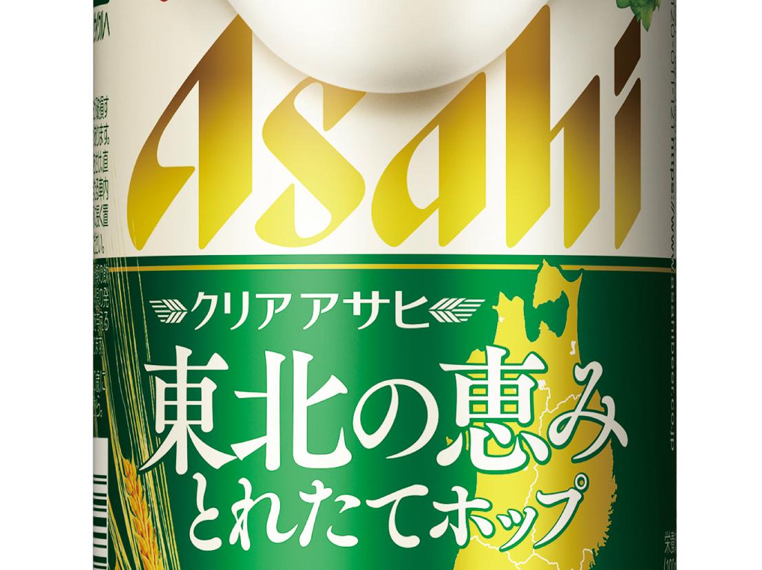「クリアアサヒ 東北の恵み」が 東北6県で限定発売!