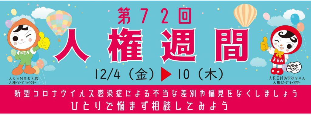 201120_jinken