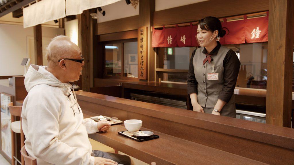 201106-kanezaki