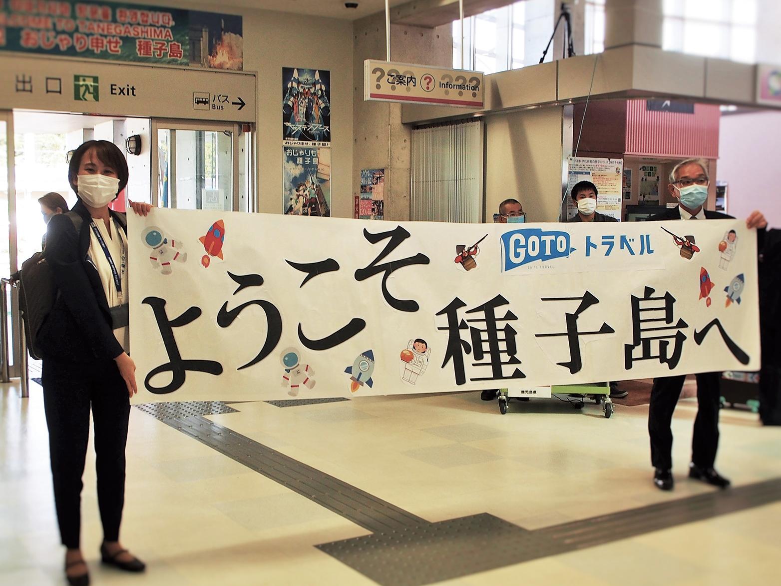 『近畿日本ツーリスト』メルマガ会員なら お得な情報をいち早くゲット!