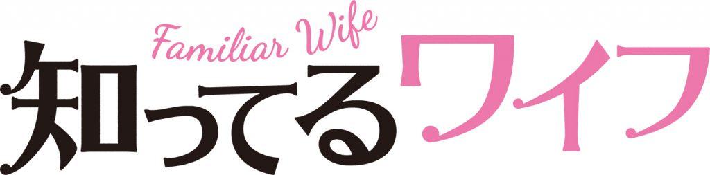 OX_wife
