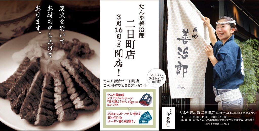 210319-d-zenjiro
