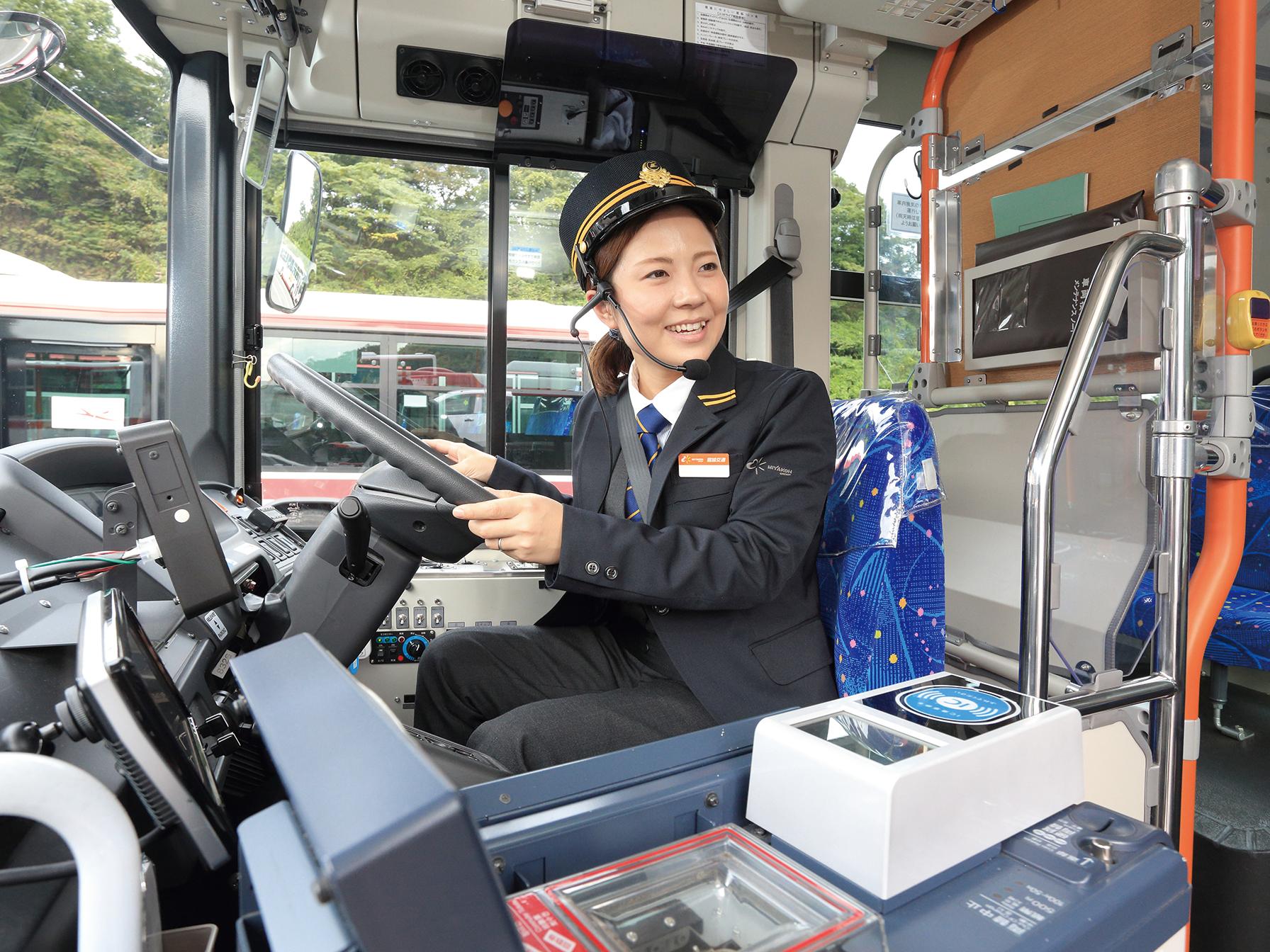 40代・50代から目指せるバス運転士 締切迫る!「バス運転体験会」受付中!