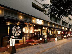 数寄屋造りの横丁に5つの専門店 仙台宮城の食が盛りだくさん!